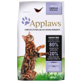 Applaws Cat Adult Chicken & Duck - kurczak z kaczką